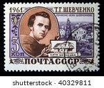 ussr   circa 1961  a stamp... | Shutterstock . vector #40329811