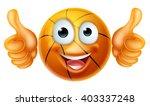 A Happy Cartoon Basketball Ball ...