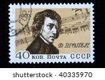 ussr   circa 1960  a stamp... | Shutterstock . vector #40335970