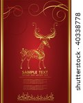 abstract gold christmas deer on ... | Shutterstock .eps vector #40338778