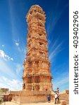 fort chittor in chittorgarh ... | Shutterstock . vector #403402906