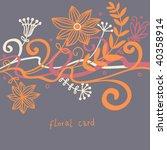 floral background | Shutterstock .eps vector #40358914