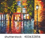 Art Oil Painting Picture Rainy...
