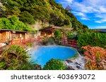 Beppu  Japan Hot Springs At...