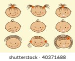 laughing children's faces. set. ... | Shutterstock .eps vector #40371688