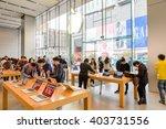 shanghai  china   mar 31  2016  ... | Shutterstock . vector #403731556