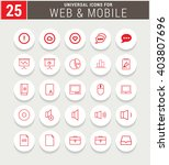 25 red universal icon set.... | Shutterstock .eps vector #403807696