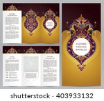 ornate vintage booklet with... | Shutterstock .eps vector #403933132