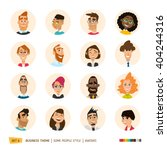 people avatars collection  | Shutterstock .eps vector #404244316