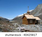 Wooden Orthodox Church In The...