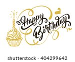 Постер, плакат: happy birthday happy birthday quotes happy