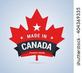 made in canada badge. colorful... | Shutterstock .eps vector #404369335