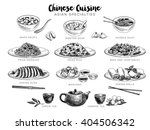 hand drawn illustration with... | Shutterstock . vector #404506342