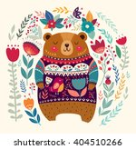 vector pattern with  adorable... | Shutterstock .eps vector #404510266