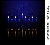 copper menorah with blue... | Shutterstock .eps vector #40451167