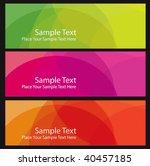 set abstract vector banners | Shutterstock .eps vector #40457185