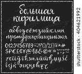 chalk alphabet. title is big... | Shutterstock .eps vector #404621992