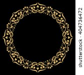 decorative line art frame for... | Shutterstock .eps vector #404736472
