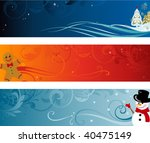 christmas banners with... | Shutterstock .eps vector #40475149