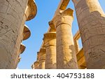 the rows of the massive stone... | Shutterstock . vector #404753188