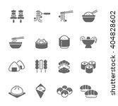 icon set   food   Shutterstock .eps vector #404828602