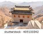 beijing  china   mar 25  2016 ... | Shutterstock . vector #405133342