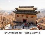 beijing  china   mar 25  2016 ... | Shutterstock . vector #405138946
