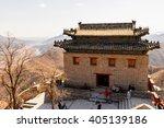 beijing  china   mar 25  2016 ... | Shutterstock . vector #405139186