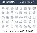 set vector line icons with open ... | Shutterstock .eps vector #405179485