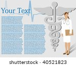 detailed doctor with caduceus... | Shutterstock .eps vector #40521823