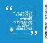 inspirational motivational... | Shutterstock .eps vector #405230938