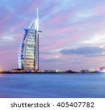 Dubai  Uae   April 2 2016  Bur...