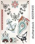 vector mixed | Shutterstock .eps vector #40559455