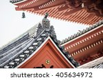 Japanese Art At Roof Of Sensoj...