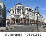 moscow  russia   march 28  2016 ... | Shutterstock . vector #405641992