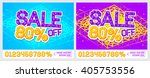 """two colorful banner with """"sale... 