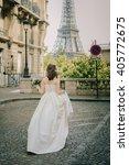 young bride standing in front... | Shutterstock . vector #405772675