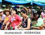 chiang rai thailand  april 13  ... | Shutterstock . vector #405844366