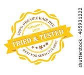 organic hair dye rubber grunge...
