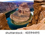 Romantic Horseshoe Bend In Pag...