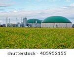 biogas plant   germany | Shutterstock . vector #405953155