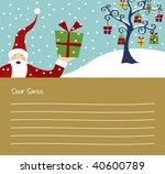 Happy Santa Claus and Christmas tree with lots of gifts letter background - stock vector