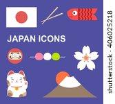 Japan Icons. Japanese Theme....