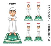 muslim prayer position guide... | Shutterstock .eps vector #406047718