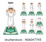 muslim prayer position guide... | Shutterstock .eps vector #406047745