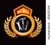 tools in orange royal display | Shutterstock .eps vector #40605244