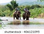 chiang mai  thailand  june 3 ... | Shutterstock . vector #406121095