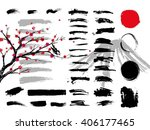 set of hand drawn brushes and... | Shutterstock .eps vector #406177465