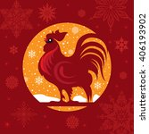 red rooster  chinese symbol of... | Shutterstock .eps vector #406193902