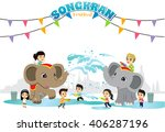cartoon vector boy girl enjoy...   Shutterstock .eps vector #406287196
